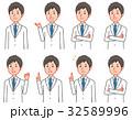 男性 医師 医者のイラスト 32589996