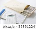 給料 給料袋 給料明細書の写真 32591224