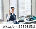 ビジネスマン 男性 パソコンの写真 32593638