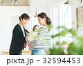 育児の相談 イメージ 32594453