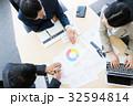 会議 ビジネス 資料の写真 32594814