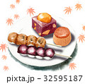 和菓子 スイーツ 食べ物のイラスト 32595187