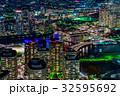 【神奈川県】横浜の夜景 32595692