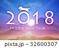 2018年戌年年賀状 32600307