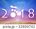 2018年戌年年賀状 32600742