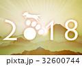 2018年戌年年賀状 32600744