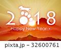2018年戌年年賀状 32600761