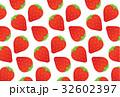 苺 32602397