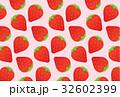 苺 32602399