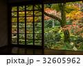 景色 風景 秋の写真 32605962