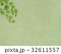 和紙の風合いを感じるイラスト 紅葉 32611557