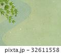 和紙の風合いを感じるイラスト 紅葉 流水 32611558