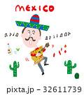 メキシカン 32611739