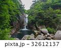 滝 流れ 岩の写真 32612137