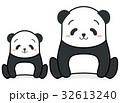 パンダ 親子 ベクターのイラスト 32613240