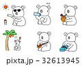 コアラ 夏休みイラスト集1 32613945
