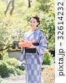 手土産を持つ着物の女性 32614232