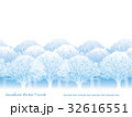 森 森林 冬のイラスト 32616551
