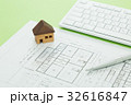 不動産 家 住宅の写真 32616847