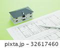 不動産 住宅 家の写真 32617460