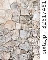 ストーン 石 石材の写真 32617481
