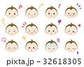 表情 男の子 顔のイラスト 32618305