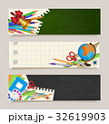 Set of back to school banners with student items 32619903
