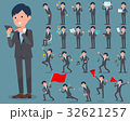 flat type Gray suit businessman_2 32621257