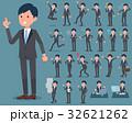 flat type Gray suit businessman_1 32621262