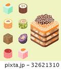 ベクトル 食 料理のイラスト 32621310