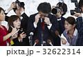 報道 ジャーナリスト 取材の写真 32622314