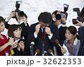 報道 ジャーナリスト 取材の写真 32622353
