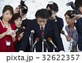 報道 ジャーナリスト 取材の写真 32622357