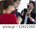 報道 ジャーナリスト 取材の写真 32622360