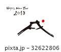年賀状 富士山 戌のイラスト 32622806