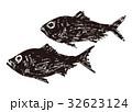 金目鯛 水墨画 魚のイラスト 32623124