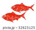 金目鯛 水彩画 魚のイラスト 32623125