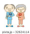 健康診断を受けるシニア夫婦 32624114