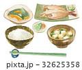 焼き魚 鰈 水彩画のイラスト 32625358