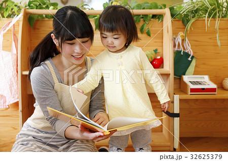 託児所、保育士、保育園、幼稚園、保育所、認可保育園 撮影協力・RYOZAN PARK大塚 32625379