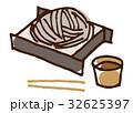 蕎麦 麺類 ざる蕎麦のイラスト 32625397