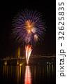 Firework display at Chao Phraya River 32625835