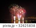 Firework display at Chao Phraya River 32625838