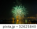 Firework display at Chao Phraya River 32625840