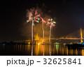 Firework display at Chao Phraya River 32625841
