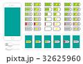 スマホ 電池残量表示(バッテリー残量表示)  32625960