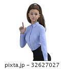 ビジネスウーマン ポーズ 3DCGのイラスト 32627027
