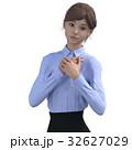 ポーズするビジネスウェアの女性 ビジネスウーマン perming3DCGイラスト素材 32627029