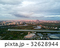 Aerial view on Moscow cityscape. 32628944