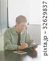 男性 作業服 オフィスの写真 32629837